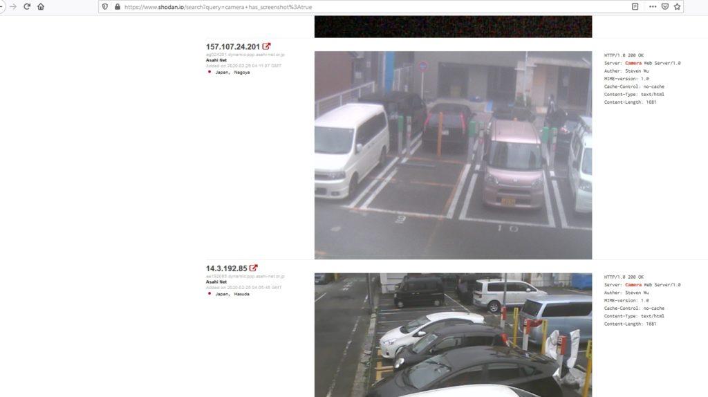Shodan webcam